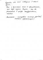 Мама Арушанян Артёма и Дианы, Екатерина