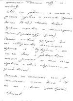 Сабиров И.Х., папа Рене
