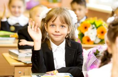 Как замотивировать ребенка на обучение в школе?
