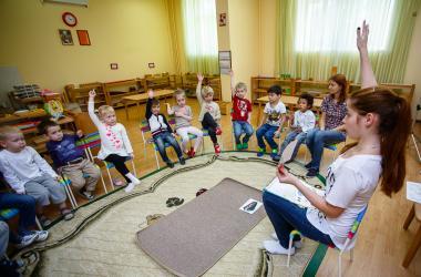 Мини детский сад (2,5 - 4 года)