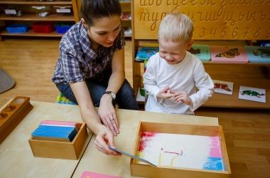 Мини детский сад (4 - 6 лет)