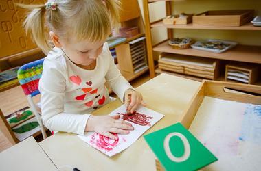 Мини детский сад (2,7 - 4 года)