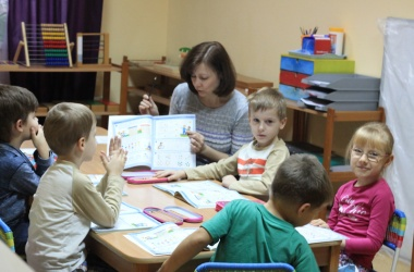 Экспресс-подготовка к школе (6-7 лет)