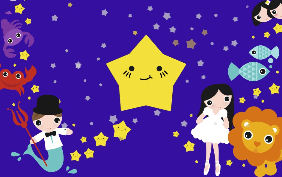 Рассказ о Детском Клубе «Созвездие»